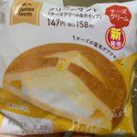 ファミリーマートWクリームサンド(チーズクリーム&ホイップ)