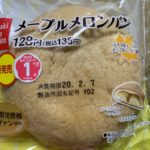 デイリーヤマザキ ベストセレクション メープルメロンパン