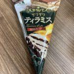 森永製菓 ザ・クレープ ザクザクティラミス
