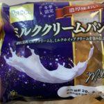 Pasco 濃厚味わい ミルククリームパン