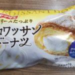ヤマザキ クリームたっぷりクロワッサンドーナツ