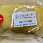 セブンイレブン レモンケーキ
