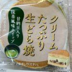 ヤマザキ クリームたっぷり生どら焼 甘納豆入り抹茶風味ホイップ