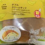 ファミリーマートWクリームサンド(バナナクリーム&ホイップ)