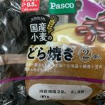 Pasco国産小麦のどら焼き