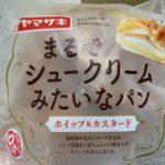 ヤマザキ まるでシュークリームみたいなパンホイップ&カスタード