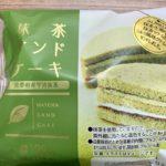ファミリーマート 抹茶サンドケーキ