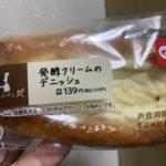 ローソン マチノパン 発酵クリームのデニッシュ