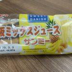 神戸屋 大阪ミックスジュースサンミー
