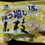 森永製菓 チョコ増し小枝 レモンヨーグルト