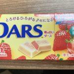 森永製菓 苺の白いダース