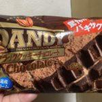 フタバ食品 ダンディー ブラッククッキーチョコレート