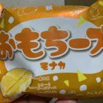 井村屋 おもちーズモナカ