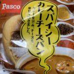 パスコ スパイシーカレーチーズパン