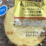 ファミリーマート アップルとレーズンのチーズケーキ風