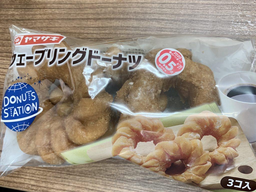 ヤマザキウェーブリングドーナツ