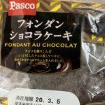 Pasco フォンダンショコラケーキ