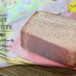 ファミマ桜のバウンドケーキ