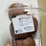 ローソン濃厚ショコラプチシュー 4個