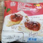 ファミリーマート サクッと食感のフルーツパイ(いちご)