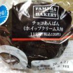 ファミリーマート チョコあんぱん(ホイップクリーム入り)