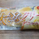 第一パン大きなクリームデニッシュ