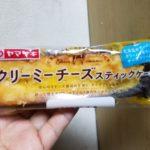 ヤマザキクリーミーチーズスティックケーキ