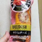 フジパンデリディッシュ~サラミ&チーズ~