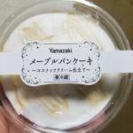 ヤマザキメープルパンケーキ