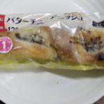 デイリーヤマザキ ベストセレクション バターチョコデニッシュパン