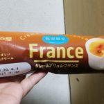 神戸屋 クレームブリュレフランス