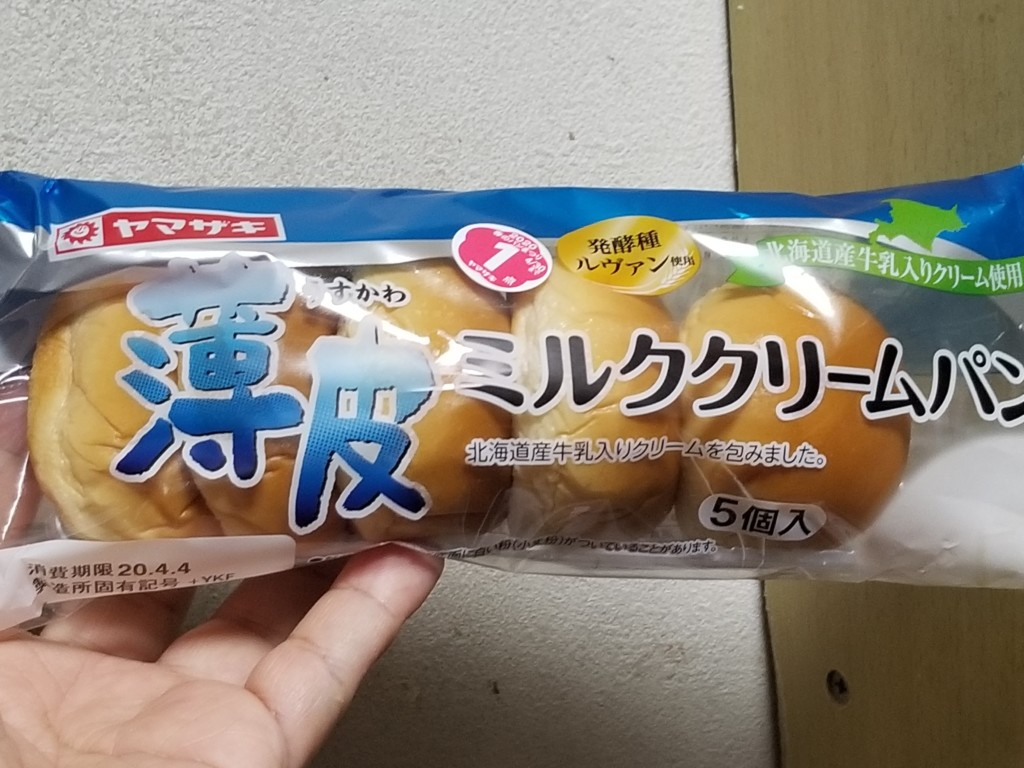 ヤマザキ薄皮ミルククリームパン