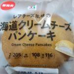 セブンプレミアム レアチーズ風味の北海道クリームチーズパンケーキ