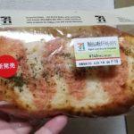 セブンイレブン熟成仕込み明太ポテトのもっちりパン