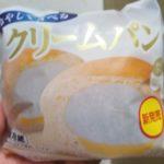 ヤマザキ 冷やして食べるクリームパン