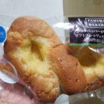 ファミリーマート ソフトプレッツェル(チーズ)