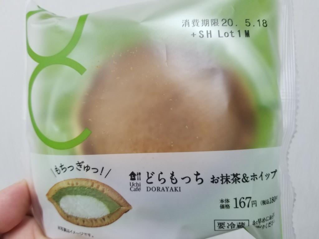 ローソン どらもっち(お抹茶&ホイップ)