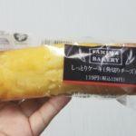 ファミリーマートしっとりケーキ(角切りチーズ)