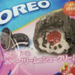 オランジェOREOクッキー&ストロベリークリームのシュークリーム