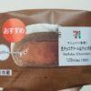 セブンイレブンマシュマロ食感生チョコクリーム&チョコ大福