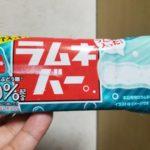 森永製菓ラムネバー