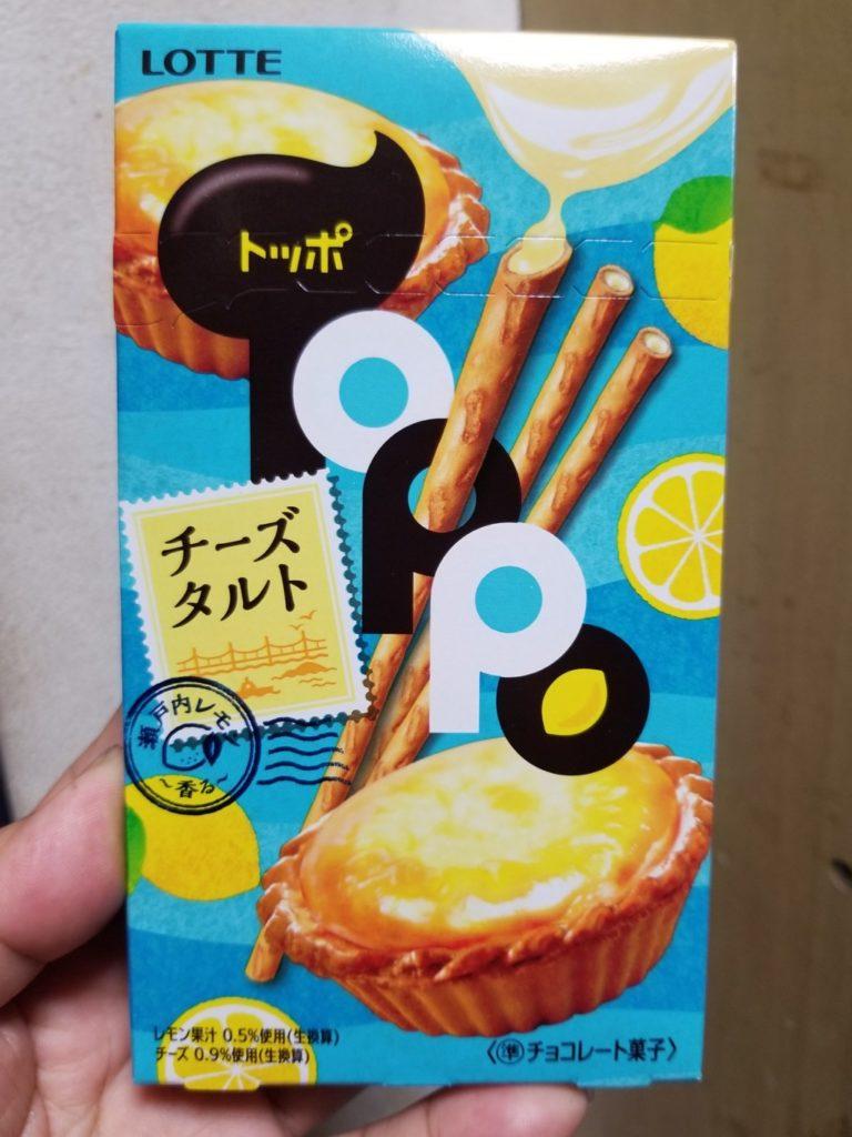ロッテトッポ レモン香るチーズタルト