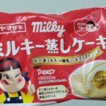 ヤマザキ ミルキー蒸しケーキ 不二家ミルキーの練乳入りホイップ&ソース