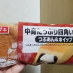 ヤマザキ 中身たっぷり四角いパン つぶあん&ホイップ