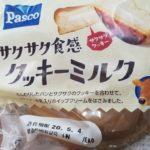 Pasco サクサク食感クッキーミルク