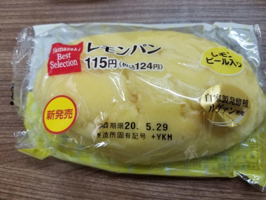 デイリーヤマザキ ベストセレクションレモンパン