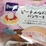 Pasco 旅するsweets ピーチメルバ風パンケーキ