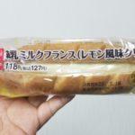 c デイリーヤマザキ ベストセレクション練乳ミルクフランス(レモン果汁入りクリーム)