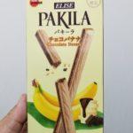 ブルボン パキーラ チョコバナナ