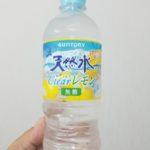 サントリー 天然水Clearレモン
